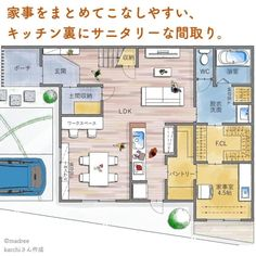 Posts tagged as House Layout Plans, House Layouts, House Plans, Apartment Layout, Japanese House, Green Building, House Rooms, Home Goods, Sweet Home