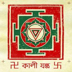 http://www.kalibhakti.com/wp-content/uploads/2012/09/kali-yantra-printed-image.jpg