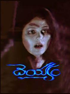 Deyyam Telugu Movie Online - J. D. Chakravarthy, Maheswari, Jayasudha, Tanikella Bharani, Jagan and Jeeva. Directed by Ram Gopal Varma. Music by Viswanatha Satyanarayana. 1996 ENGLISH SUBTITLE
