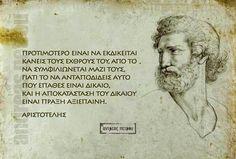 Philosophy, Quotations, Literature, Memes, Quotes, Movie Posters, Gym, Ideas, Literatura