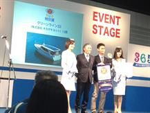 GREENLINE 33 Wins Japan Boat of the Year 2013! News Around The World, Latest Technology, Boat, Japan, Dinghy, Boats, Japanese, Ship