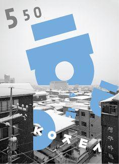 Hangul Poster by walt7 on DeviantArt