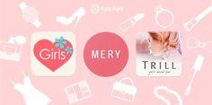 人気の女性向けニュース&雑誌アプリを調査 -TRILL、MERY、ガールズちゃんねるを比較 –