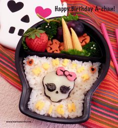 Bento Anarchy: Monster High Bento