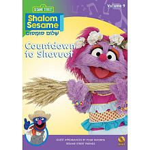 Right on! Jewish Sesame Street counting down to Shavuot (Pentecost).
