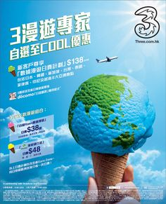 [AM730 ] 廣告 Ad Design, Layout Design, Graphic Design, Chinese Posters, Ad Layout, Text Frame, Advertising Design, Print Ads, Chen