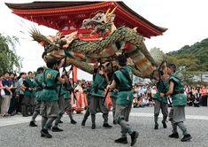 http://www.greentour-kyoto.net/wp/wp-content/uploads/2013/02/seiryu.jpg