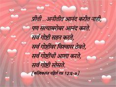 Sms Of Love In Hindi 2013 Marathi
