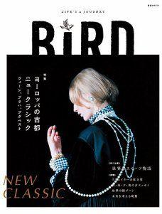 表紙 Magazine Front Cover, Magazine Covers, Front Cover Designs, Magazine Titles, Minimalist Graphic Design, Magazine Japan, Buch Design, Poster Layout, Catalog Design