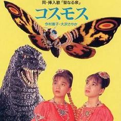 flutter... moThra... fairies.. song...