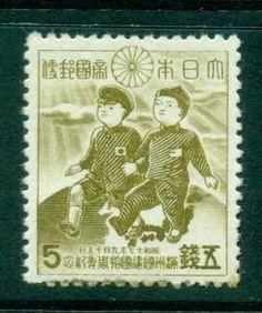 Japan 1942 5s Boys of Japan & Manchukuo