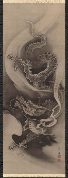 Dragon | Museum of Fine Arts, Boston/ Hanging Scroll . Ink on silk. Japanese, Edo Period. Artist Mori Sosen ( Japanese 1747-1821).