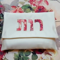A custom tallit bag to match the butterfly tallit. Hebrew name appliqué on the front. Jewish Tallit, Realistic Rose, Prayer Shawl, Satin Roses, Custom Embroidery, Bat Mitzvah, Custom Items, Blush Pink, Etsy Seller