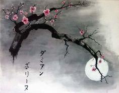 """Tableau """"Japan relax"""" Artiste : Artiste : Damien Style : Art Nouveau Cerisier japonais, tronc en relief sur toile 100% coton."""