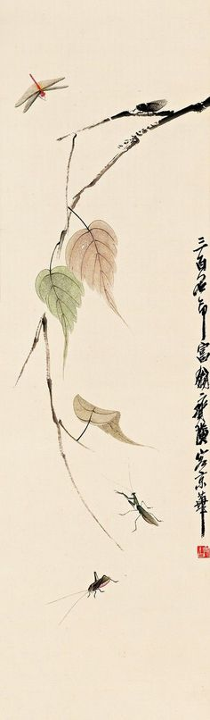 Chinese Painting Calligraphy Qi Baishi Painting Bayeux Volume Insects | eBay
