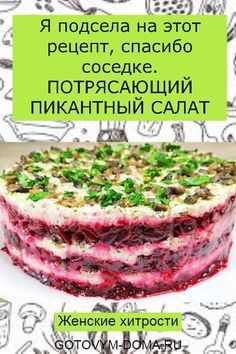 New Years Appetizers, Christmas Appetizers, Holiday Desserts, Holiday Recipes, Cake Recipes, Vegan Recipes, Cooking Recipes, Salad Recipes Video, Food Videos