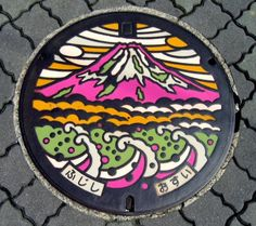 Shizuoka Prefecture Fuji City