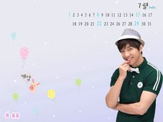 Dont miss Lee Seung Gi July Calendar Wallpaper 2013 HD Wallpaper. Get all of Actor Exclusive dekstop background collections.
