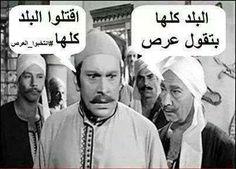 عبد الفتاح السيسى رئيساً للجمهورية  http://www.almatareed.org/vb/showthread.php?p=1847175&posted=1#post1847175
