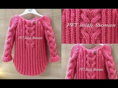 New knitting design/Cardigan Pattern in Hindi/Requested Video/Cardigan T. Baby Cardigan Knitting Pattern Free, Knitting Paterns, Knitting Videos, Cardigan Pattern, Designer Knitting Patterns, Knitting Designs, Reverse Braid, Punjabi Fashion, Knitting Accessories
