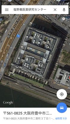 Shionogi Laboratory Center