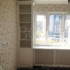 Два шкафа у окна