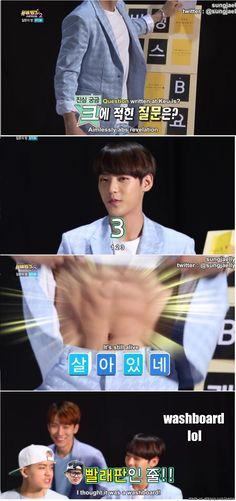 Peniel's reaction to Minhyuk's abs