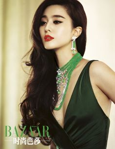 Chinese Actress Fan Bing Bing – Harper's Bazaar Magazine Photos