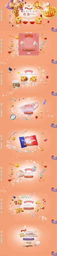 リプトン キャンペーンサイト http://brand.lipton.jp/leaf/sweettea/