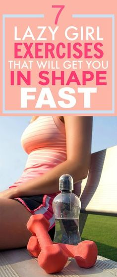 These 7 Lazy girl exercises are SO GOOD! I've tried a few and I've ALREADY lost weight! This is such an AMAZING post! I'm so glad I found this! SO pinning for later!