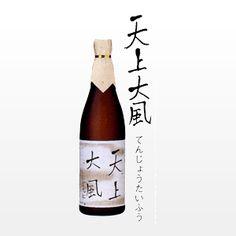 天上大風 純米大吟醸酒 720ml(化粧箱付) - にしざわ酒店 新潟の地酒オンラインショップ