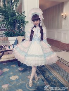 Princesses, frederica1995: Misako Aoki