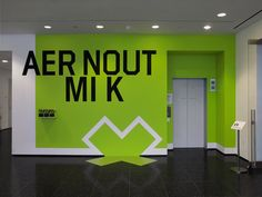 Aernout Mik - The Department of Advertising and Graphic Design