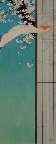 DSC02457 Paris - Exposition des estampes de Nakajima Tsuzen