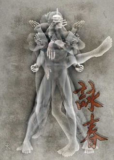~Wing Chun~  I always think Wing Chun is like a body part swiss army knife and this pretty much illustrates it.