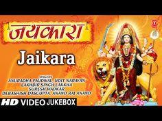 Navratri Songs, Dp For Whatsapp Profile, Shayari In English, Udit Narayan, Shayari Image, Gif Pictures, Durga, Actress Photos, Posts