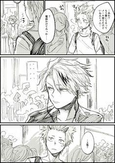 Kaminari & Kirishima 1/2