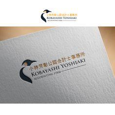 灏忔灄鑺冲桨鍏獚浼氳▓澹簨鍕欐墍銇仧銈併伀銆併儦銉炽偖銉炽倰銉儊銉笺儠銇仐銇熴儢銉┿兂銉夈儹銈寸瓑銉囥偠銈ゃ兂銇勩仧銇犮亶銇熴亜銇с仚锛併伄銇°伄銇eb銈点偆銉堛伄绔嬨仭涓娿亽銈傝€冦亪銇︺亜銇俱仚銆?20Please design logo with Penguin for CPA firm. by Z-G™