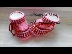 Туфельки для принцессы - YouTube
