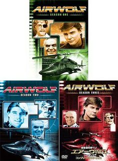 Airwolf - Season 1 / 2 / 3 (Boxset) (3 pack) DVD Movie http://www.inetvideo.com/collections/inetvideo-airwolf-videos-on-dvd
