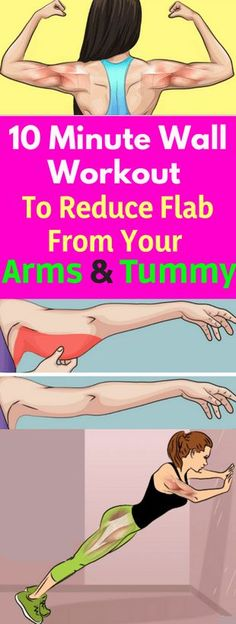 wall workout to reduce flab from your arms and tummy-The solution to this dilemma is a wall workout, this removes gym membership , and it is fast .This exercise helps to remove those embarrassing and unwanted flabs from our arms and tummy. Reto Fitness, Fitness Diet, Fitness Motivation, Health Fitness, Wall Workout, Arm Flab Workout, 10 Minute Ab Workout, Tummy Workout, Skinny Arms Workout