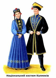 Національний костюм Калмиків Fashion Illustration Dresses, Fashion Sketches, Folk Costume, Costumes, Develop Pictures, Tropical Wedding Bouquets, Old Dolls, People Of The World, Central Asia