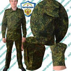 Услуги пошив на заказ из производсва ателье магазина кадетскую формы+