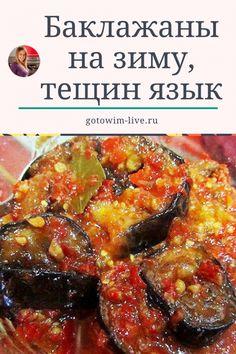 Diet, Chicken, Cooking, Food, Eggplants, Salads, Kitchen, Per Diem, Cuisine