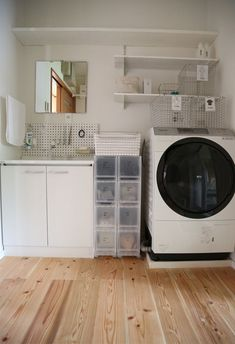 Stacked Washer Dryer, Washer And Dryer, Asian Style, Washing Machine, Laundry, Home Appliances, Bathroom, Interior, House