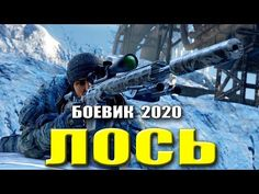 Sniper: Ghost Warrior 3 presents 3 different gameplay styles that are sniper, ghost and warrior. However that doesn't mean you can just go Rambo on your enem. Warrior 3, Hd 1080p, Just Go, Video Game, Youtube, How To Make, York, Entertainment, Youtubers
