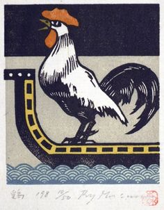 Ray Morimura (b. - Rooster, 1998 - Woodblock and Linocut Sonoma Coast, The Barnyard, Japanese Prints, Rooster, Sculpture, Contemporary, Antiques, Gallery, Artist