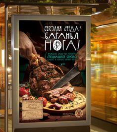 Menu Design, Food Design, Flyer Design, Packaging Design, Branding Design, Oriental Food, Restaurant Branding, Graphic Design Print, Menu Cards