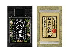 japanese shop card