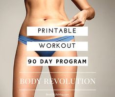 Our printable workout schedule for Jillian Michael's Body Revolution will keep you focused for this fat burning 90 day workout.
